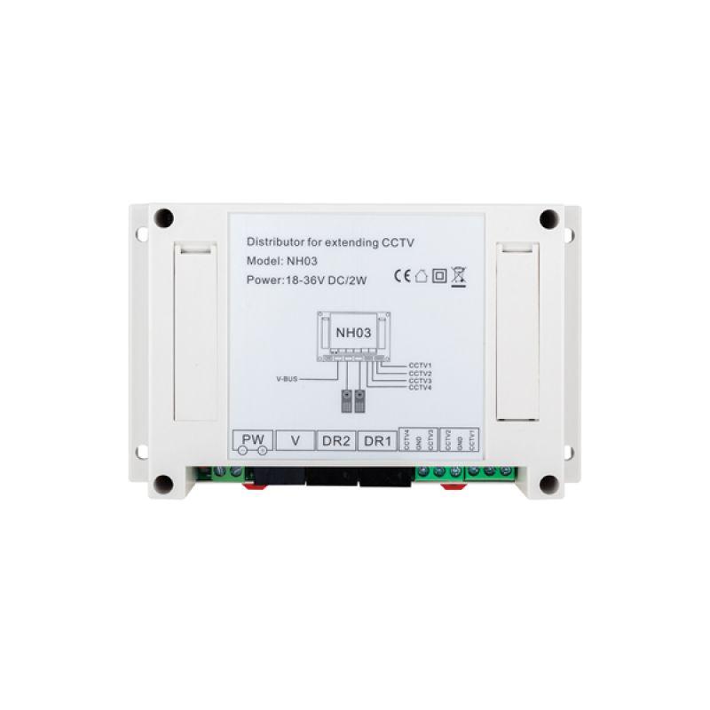 NH03 Dikey dağıtıcı (4 adet CCTV destekler)